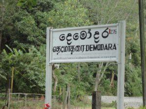Sri Lanka Sports-Golf Angebote http://www.ferien.lk